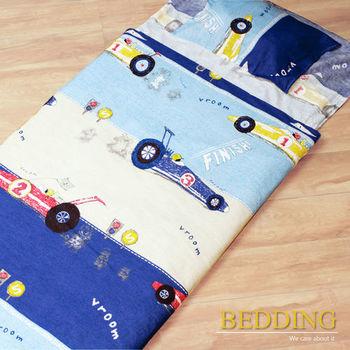 BEDDING 賽車 100%棉 多功能冬夏兩用鋪棉兒童睡袋