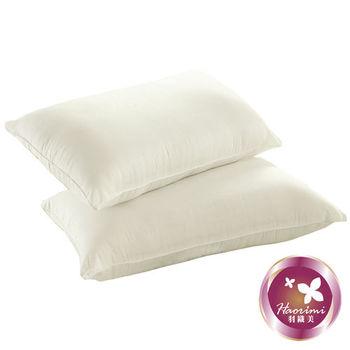 羽織美 台灣製造 獨立筒舒眠枕2入