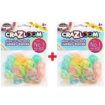 【美國Cra-Z-Art】Cra-Z-Loom 圈圈彩虹編織 橡皮筋補充包 夜光x2包(共400條)
