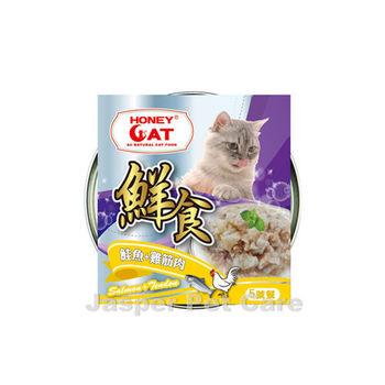 【HONEYCAT】貓戀人 HE05鮮味鮭魚+雞筋肉 鮮食 貓罐 80g X 24入