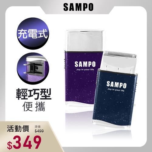 SAMPO聲寶名片型單刀頭電鬍刀EA-Z1501L