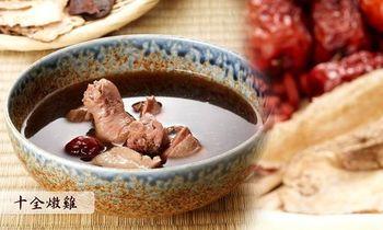 【常饌】古法養生鮮雞湯組合B〈12包〉-十全燉雞*3/玉竹人蔘*3/首烏燉雞*3/蔘棗燉雞*3