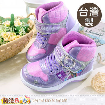 魔法Baby~女童鞋 台灣製冰雪奇緣高筒鞋~sa54207
