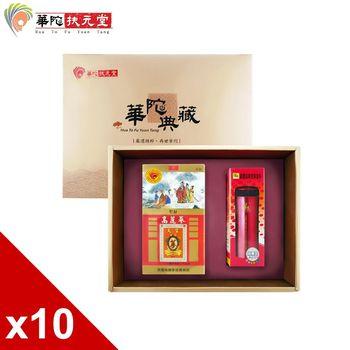 【華陀扶元堂】天官 高麗蔘茶禮盒(高麗蔘茶包35入+鍋寶保溫杯)x10