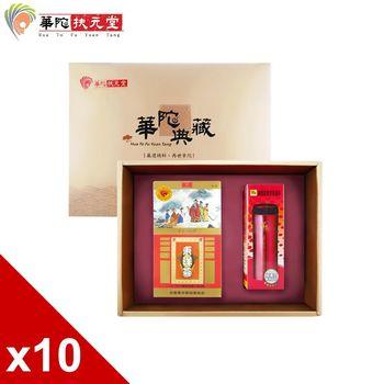 【華陀扶元堂】天官 東洋蔘茶禮盒(東洋蔘茶包35入+鍋寶保溫杯)x10
