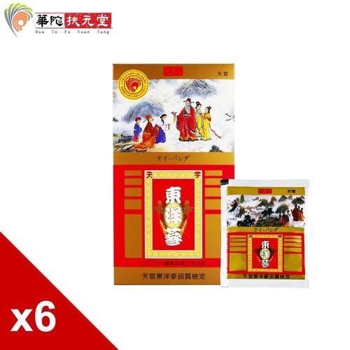 【華陀扶元堂】天官 東洋蔘沖泡茶包(2G/入X35/盒)x6