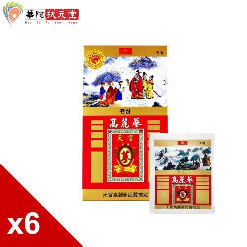 【華陀扶元堂】天官 高麗蔘沖泡茶包(2G/入X35/盒)x6