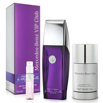 Mercedes Benz 賓士 摩登紫 男性淡香水(50ml)-送體香膏+針管&紙袋