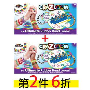 【美國Cra-Z-Art】Cra-Z-Loom 圈圈彩虹編織 益智編織組(編織器+橡皮筋+鉤針) x 2組