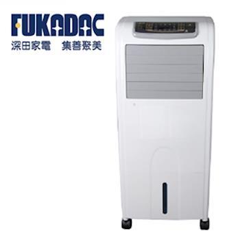 【FUKADAC深田家電】移動式負離子水冷扇FMF-192
