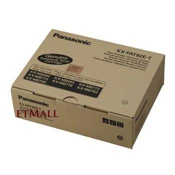 【Panasonic】國際牌原廠碳粉 KX-FAT92E-T (1盒3入)
