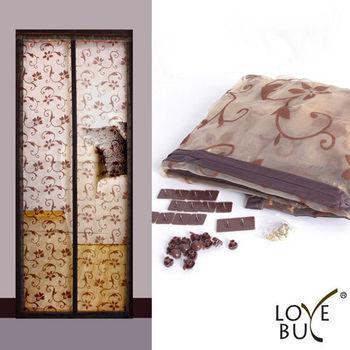 【Love Buy】12段式靜音磁條防蚊門簾 蚊帳(205x90cm)(花紋)2入組