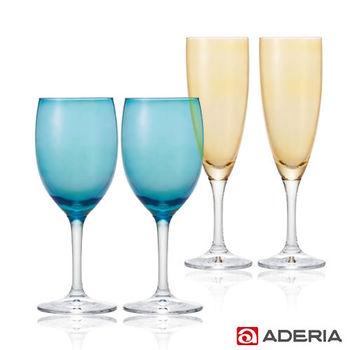 【ADERIA】日本進口葡萄香檳專用玻璃對杯