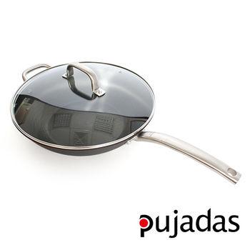 西班牙Pujadas 1921輕鑄鐵炒鍋32cm