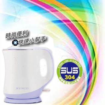 【新格】防燙快煮壺 SEK-1205A