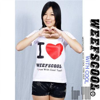 【WEEFSCOOL】MIT 基本款潮流文字T I love Weefscool 白色 (女)