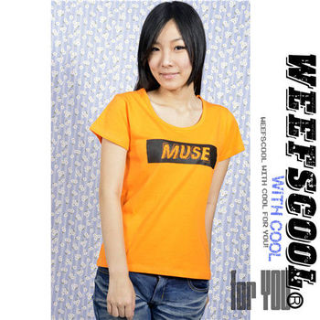 【WEEFSCOOL】MIT 基本款潮流文字T Muse (女)