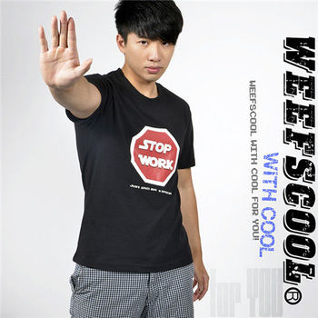 【WEEFSCOOL】MIT基本款潮流圖T STOP WORK (男)