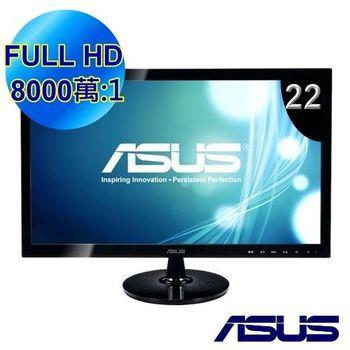 【ASUS】VS229HA 22型VA寬螢幕