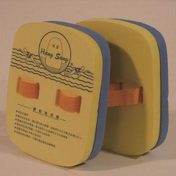 【SAIN SOU】腰部助浮器兩個-A133