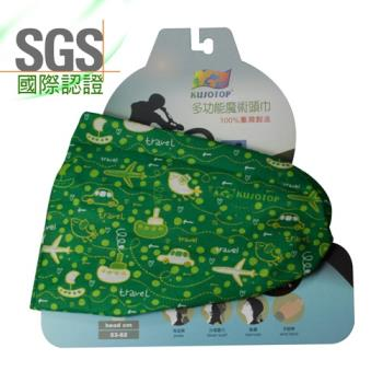 KUSOTOP多功能百變魔術頭巾-兒童系列-HF005