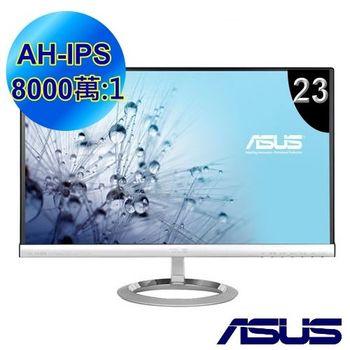 【ASUS】MX239H 23吋AH-IPS寬螢幕
