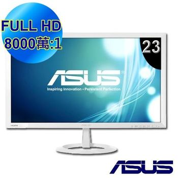 【ASUS】VX238H-W 23型LED寬螢幕