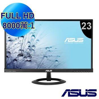 【ASUS】VX239H 23型AH-IPS寬螢幕