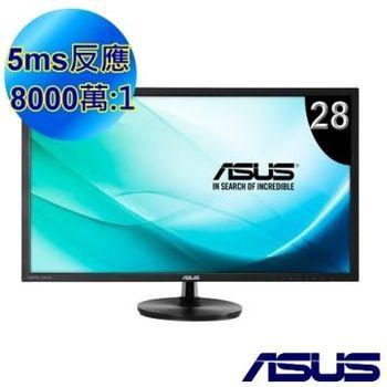 【ASUS】VN289H 28型VA護眼低藍光寬螢幕