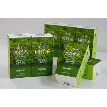 【草香根】南非國寶茶6盒入超值組(120包)