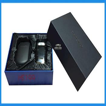 飛利浦USB充電式雙刀頭電鬍刀禮盒組HS199