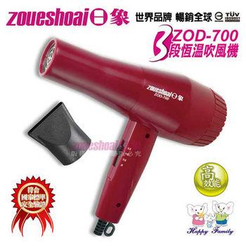 【日象】三段恆溫吹風機 ZOD-700(紅色)