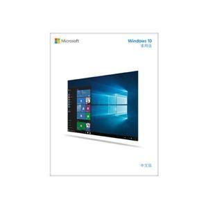 微軟Windows 10 HOME  家用 32-bit/64-bit 中文盒裝版軟體