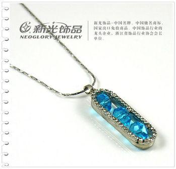 新光飾品-藍色妖姬幸運轉盤水晶項鏈