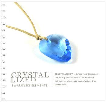 新光飾品-藍粉佳人水晶項鏈