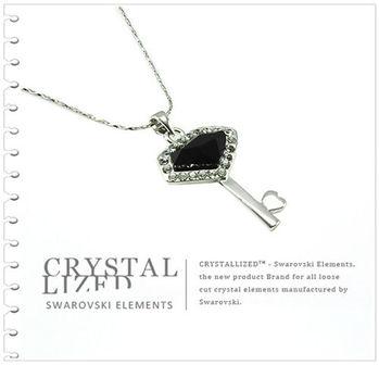 新光飾品-黑白色魅影鑰匙水晶項鏈