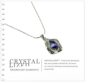 新光飾品-紫色魅影水晶項鏈