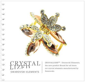 新光飾品-黃色魅影風情萬種水晶髮飾