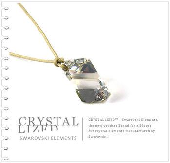 新光飾品-白色魅影潮流異形石水晶吊墜