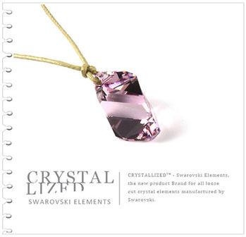 新光飾品-紫色魅影潮流異形石水晶吊墜