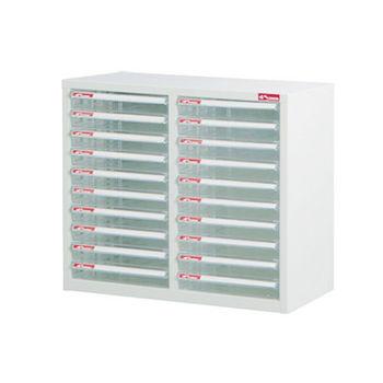 【U-SONA】A4十層雙排雪白資料櫃 (20低抽)