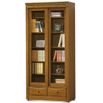 【MY傢俬】英式古典3尺推門下抽實木書櫃