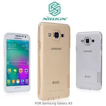 NILLKIN Samsung Galaxy A3 本色系列TPU軟套