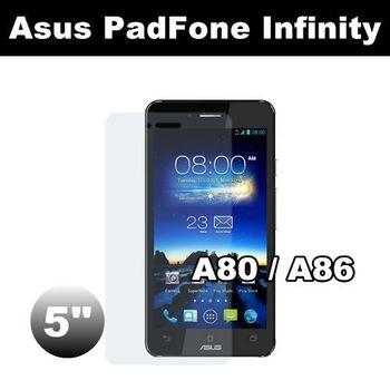 Asus PadFone Infinity A80 手機高透光保護貼 A86 手機螢幕保護貼