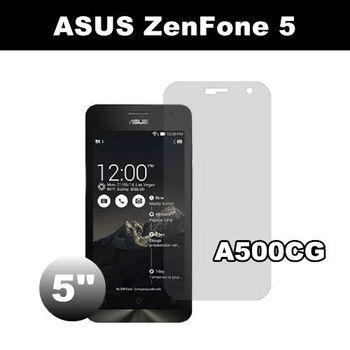 ASUS ZenFone 5 亮面保護貼 5吋 A500CG A500KL A501CG 平板電腦 手機保護貼