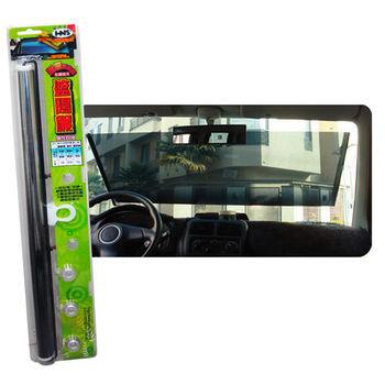 【YARK】隔熱紙卷簾前窗-銀黑漸層(轎車專用)