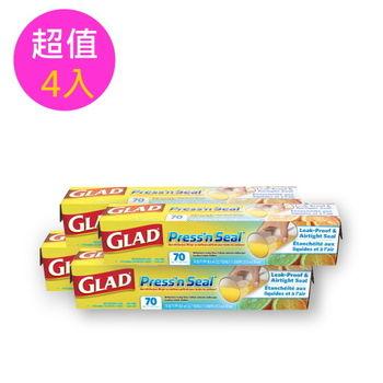 韓國熱銷-美國原裝GLAD多功能神奇密封保鮮膜-N(超值4入)