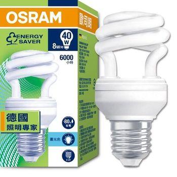 歐司朗OSRAM  T2  8W小螺旋燈泡-白光 E27-4入組