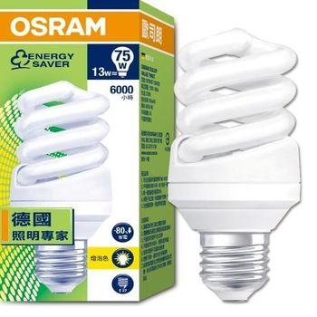 歐司朗OSRAM  13W螺旋-黃光-4入組