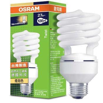 歐司朗OSRAM  T3 27W螺旋省電燈泡-黃光-4入組